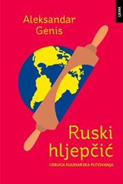 Ruski hljepčić_2D