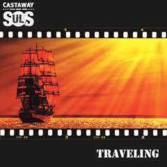 Traveling single cover 240