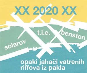 xx side